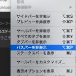 【Mojave】macでwindowsみたいにファイルパスを取得する方法