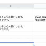 slack用の翻訳アプリをgasで作る